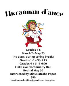 Ukrainian Dance @ Oak Lake Community Hall