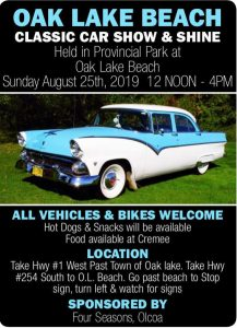 Antique Car Show @ Oak Lake Provincial Park